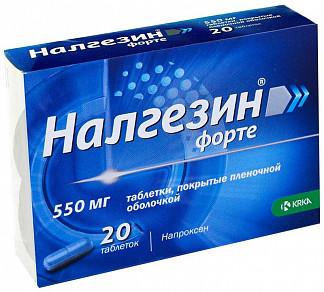 таблетки для похудения цена пвх